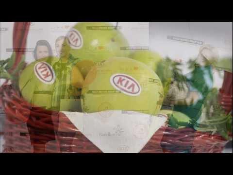 23 июня. презентация Kia picanto в АЦ Шувалово Моторс