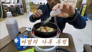 {영광일기} 2021 3 11/ 부산W스퀘어 롯데마트/…