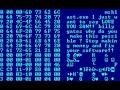 Virus (computing)   Wikipedia audio article