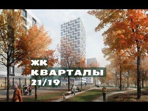 Строительная компания КраснодарСтройГрупп - Продажа
