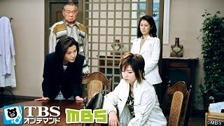 高間病院へ入院した麗花(芳賀優里亜)を訪ね、付き合っていた少年グループ...