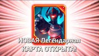 ТЁМНЫЙ АНГЕЛ CASTLE CRUSH | Моя недостающая легендарка найдена!