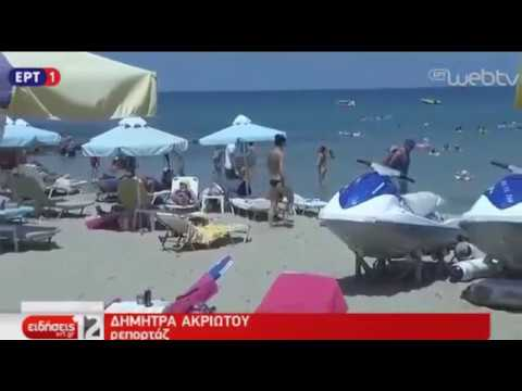 """""""Εκρηκτικό"""" καλοκαίρι προβλέπουν οι επαγγελματίες του τουρισμού και τα ξένα media !"""