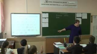Урок математики в 5 классе Уравнение  Корень уравнения