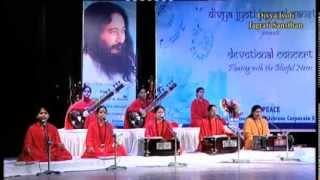 Na Shanti Ke Geet Hain- Bhajan @ DJJS | Shri Ashutosh Maharaj
