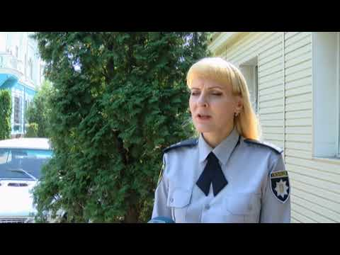 UA: Кропивницький: Поліція