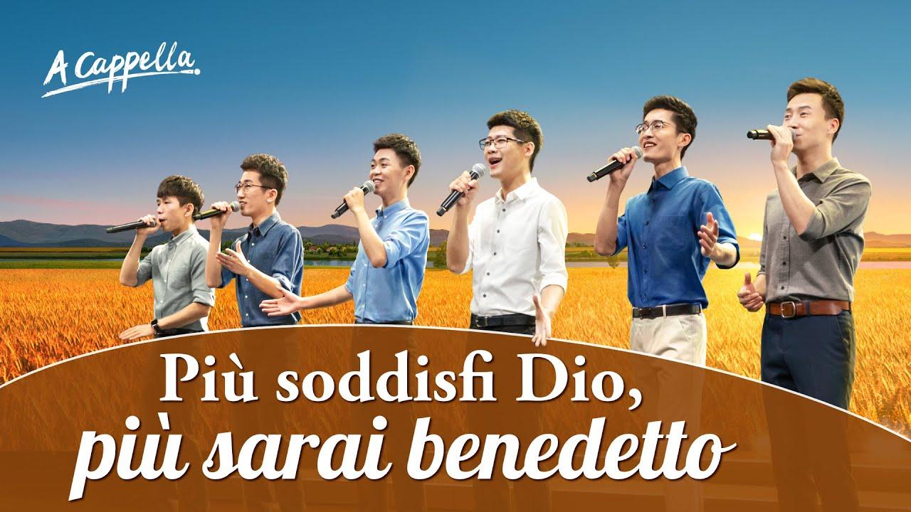 Canto di lode 2020 - Più soddisfi Dio, più sarai benedetto (A Cappella)
