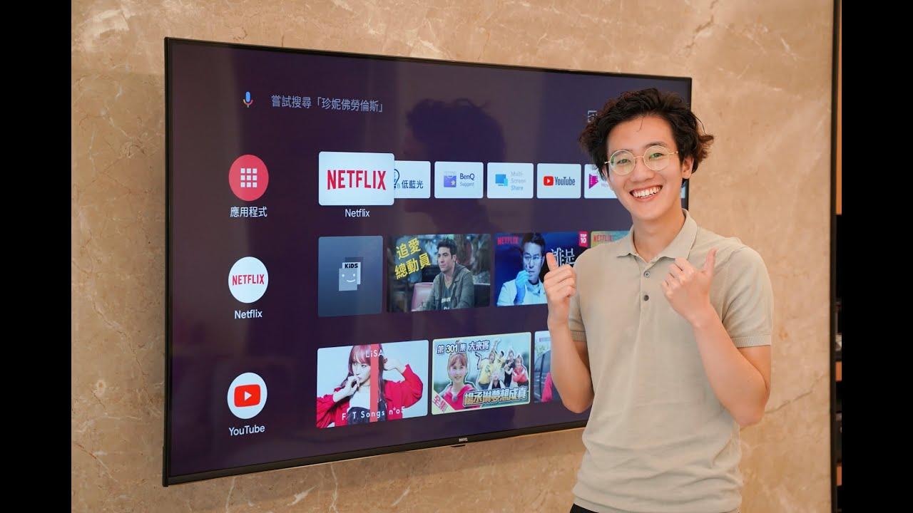 推薦愛看韓劇的媽媽一台追劇神器!BenQ智慧65吋電視E65-720實際使用&功能介紹!