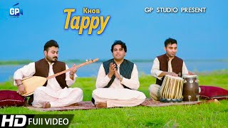 Pashto New songs 2019 | Da Meeny Zoor | Sheryar Shaoor | Pashto New Tappy Tappaezy pashto video song