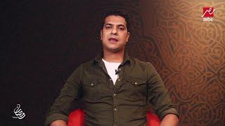 مصطفى أبو سريع ومسئولية إضحاك المُشاهد  في #قانون_عمر