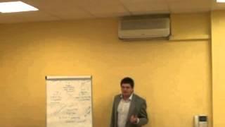 Интегрирующее системное обучение в бизнесе