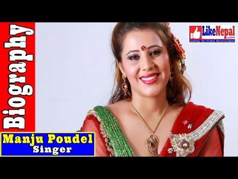 Manju Poudel - Nepali Lok Singer Biography Video, Songs