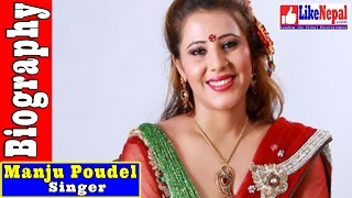 Manju Poudel - Nepali Lok Singer Biography Video, Songs