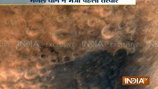 ISRO Releases First Picture Of Mars Taken By 'Mangalyaan' - India TV