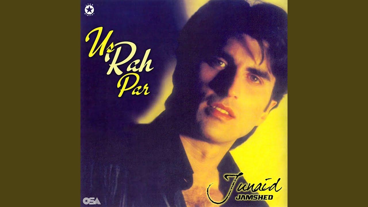 Download Us Rah Par