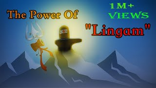 Is Lingam A Tesla Coil? Ancient  Energy Device found in Tiruvannamalai Temple