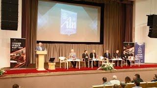 Международная конференция  BIG DATA прошла в БГУИР