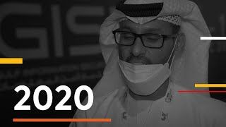 GITEX 20202 - H.E. Dr. Mohamed Hamad Al Kuwaiti, Head of Cyber Security - UAE Government