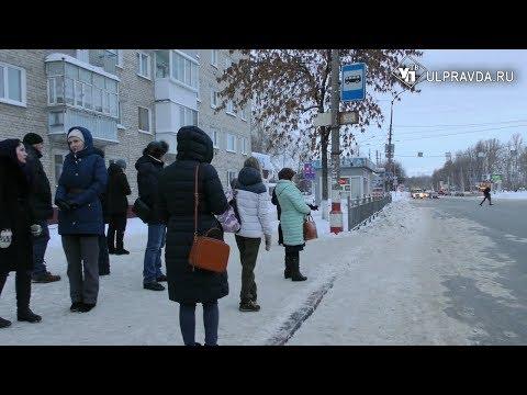Холодные и грязные маршрутки. Ульяновских перевозчиков проверяют на предмет нарушений