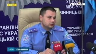 Через фінансовий конфлікт зчинилася вчора стрілянина у Вінниці