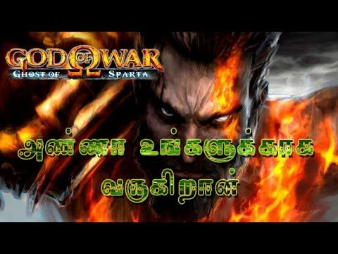 GOD of WAR Ghost of spartaTamil game commentary part  1