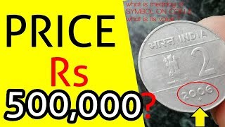 ₹ 5 Lakh ? | Star coins pricing and value | RARE AND UNIQUE  ?
