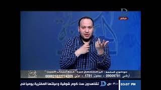 الموعظه الحسنه | مع إسلام النواوي في قصصهم عبره قصة أصخاب السبت الأربعاء 23 مايو 2018 ج 1