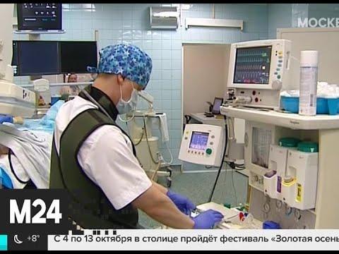 Минздрав организовал проверку центра имени Блохина - Москва 24