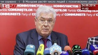 Пресс-конференция В. Воронина (ПКРМ) 24.09.2014