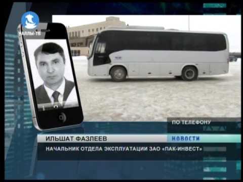 В Челнах отменены автобусные рейсы в Арск, Бузулук, Азнакаево