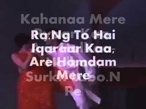 Hamdam Mere Maan Bhi Jao-Karaoke & Lyrics-Mere Sanam