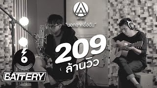 ActArt - [Acoustic Live Session]