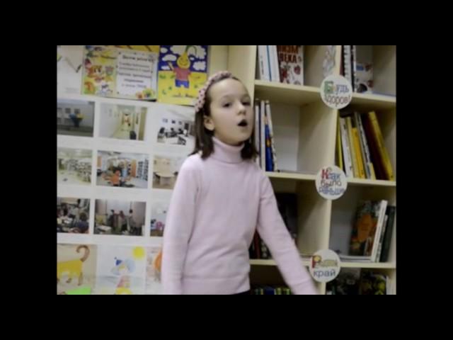 Изображение предпросмотра прочтения – ЭльвираШакерова читает произведение «Мартышка и очки» И.А.Крылова