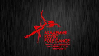 Dasha Parkhomchuk ♥  Championship ♥ EXOTIC STRIPPER STYLE POLE DANCE