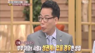 이재만변호사, 간통죄란 - MBC '기분좋은날&…