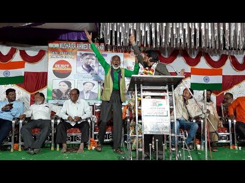 Davangere In Wahid Ansari Shaheen Baagh Mushaira 2020