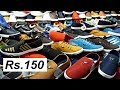 Shoes at Wholesale Price I Paddapukur Shoe Market Kolkata I Shoes at cheap price