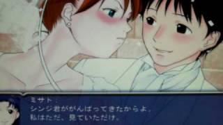 碇シンジ×惣流・アスカ・ラングレー アスカ・ラングレー  動画 22