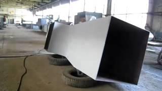 Изготовление Металлоконструкций ПАО