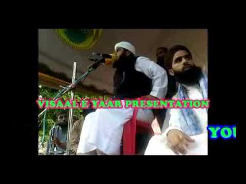 ALLAMA GHULAM RASOOL HAMI SAHAB AT BANDIPORA IDGAH