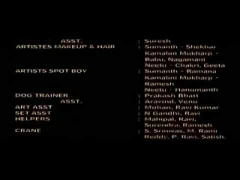 Godavari telugu film title song