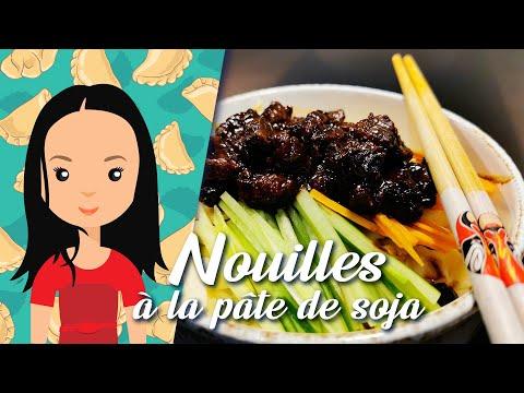 recette-18:-nouilles-à-la-pâte-de-soja-maison-/-recettes-cuisines-chinoises-faciles-maison