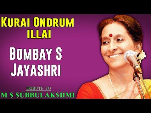 Kurai Ondrum illai | Bombay Jayashri (Album: Tribute to M S Subbulakshmi )