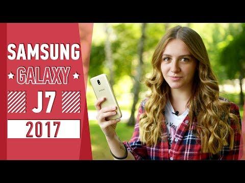 SAMSUNG GALAXY J7 (2017): ОБАЯНИЕ СРЕДНЕГО КЛАССА