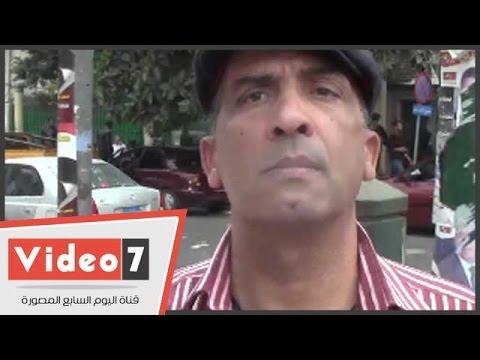 اليوم السابع : بالفيديو.. مواطن للمسئولين: