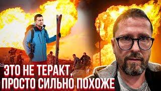 Надежный транзитер российского газа