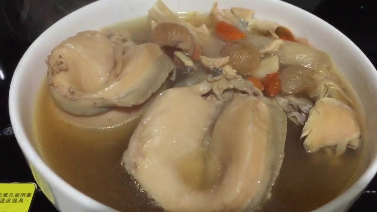 鮑魚煲雞湯 滋補湯水 - YouTube
