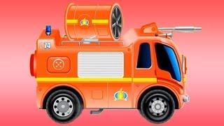 Развивающий мультфильм про пожарную машину от Thematica