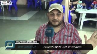 مصر العربية |  صحفيون: الغاء