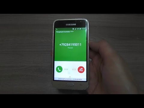 Samsung Galaxy J1 (2016) Gold Incoming Call